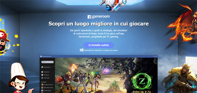 Facebook lancia FB.GG: Lo Streaming dei Giochi